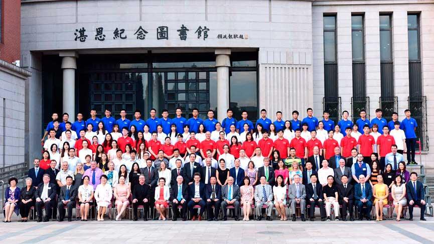 Университет фудань в шанхае - fudan university shanghai