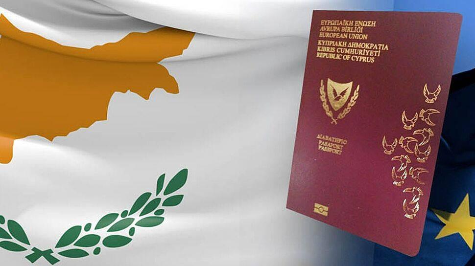 Как получить гражданство кипра при покупке недвижимости в 2021 году