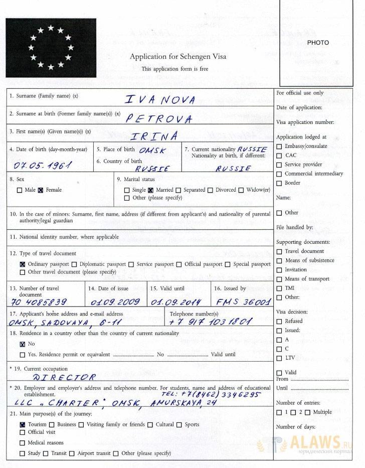 Виза во францию для россиян в 2021 году