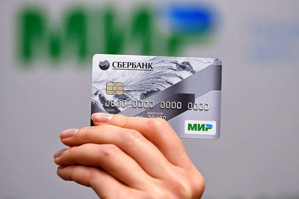 Как открыть счёт в германии для физ лиц, бизнеса или если нерезидент страны