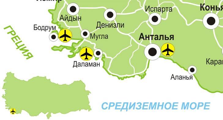 В каких городах турции есть аэропорты? - с рюкзаком по миру