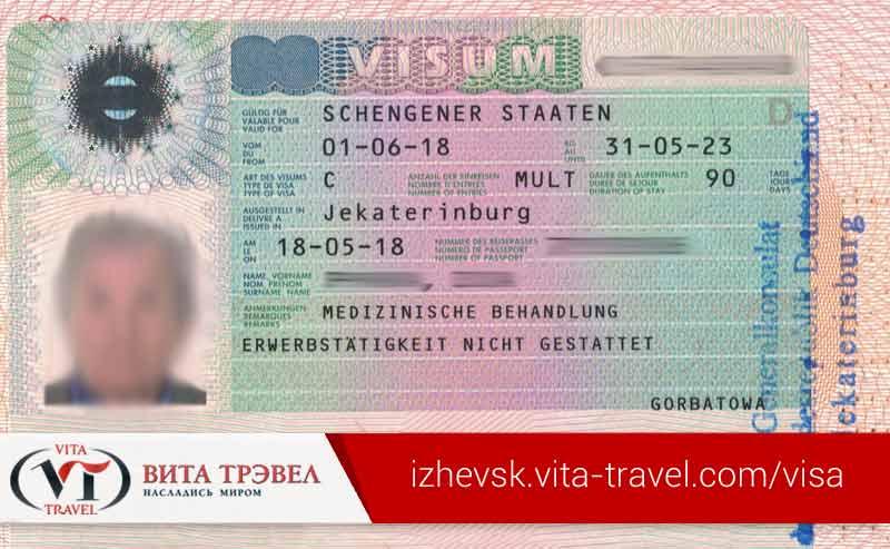 Виза в германию в 2020 году, оформление, документы, стоимость
