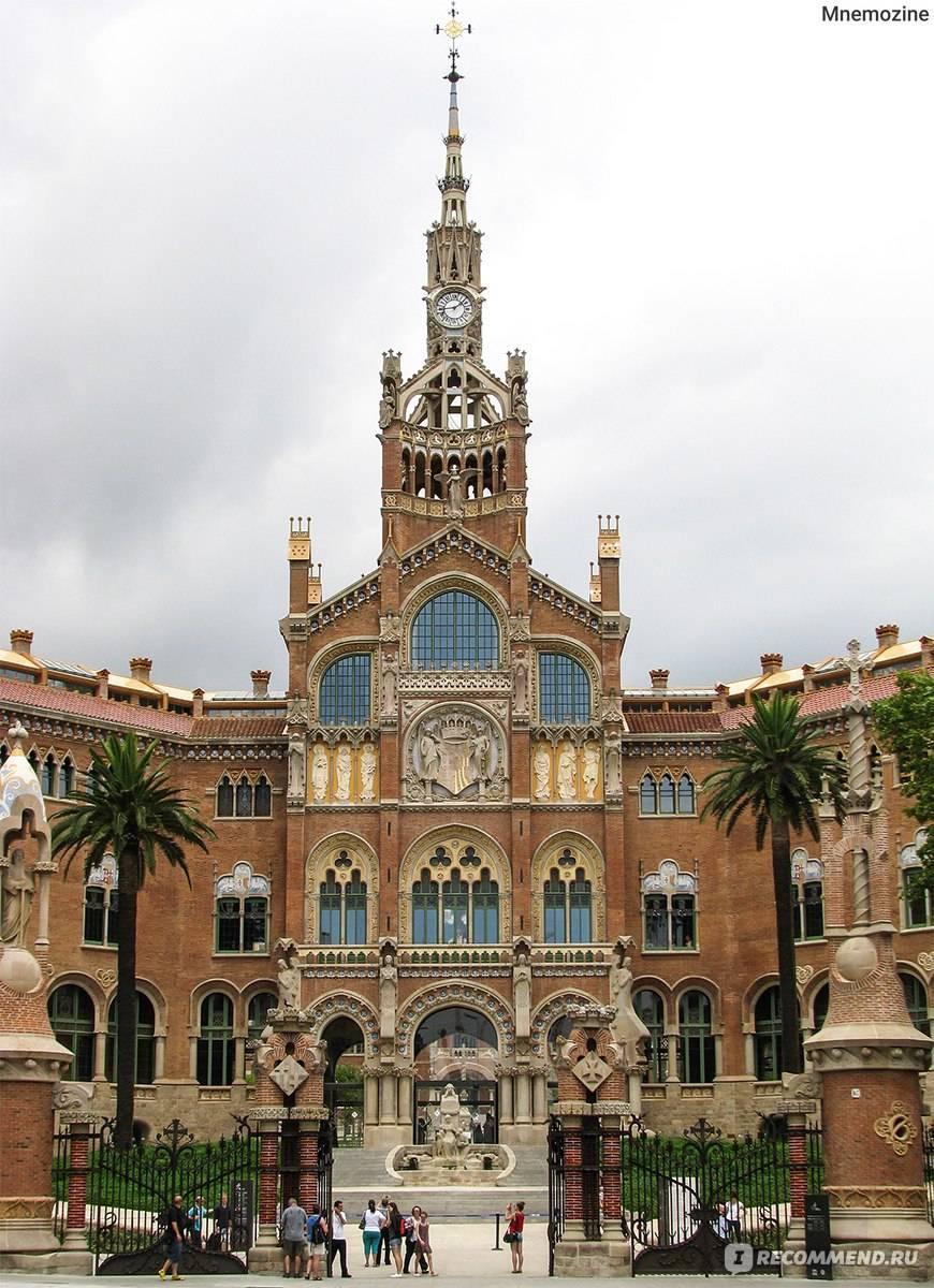 Барселона в стиле модерн: госпиталь санта-креу и сан-пау | путеводитель по барселоне