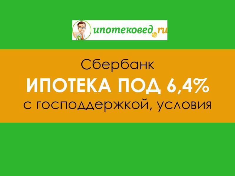 Ипотека в болгарии в 2021 году: ставки, условия получения, порядок оформления