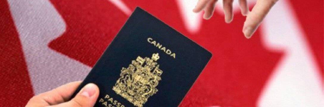 Как получить гражданство канады в 2021 году
