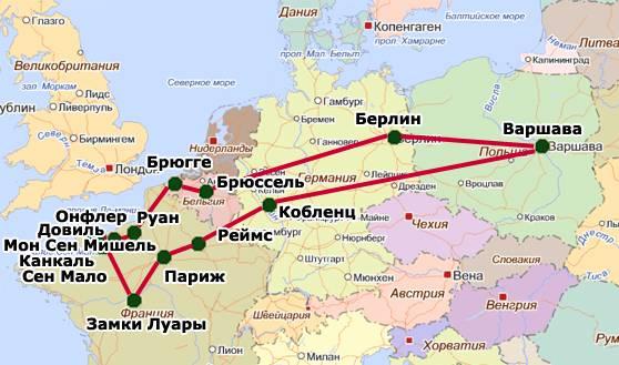 Расстояние от брюсселя до берлина