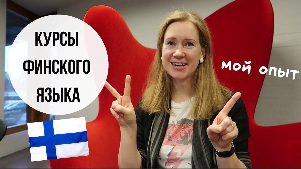 В финляндии студентам поможет тьютор - это финляндия