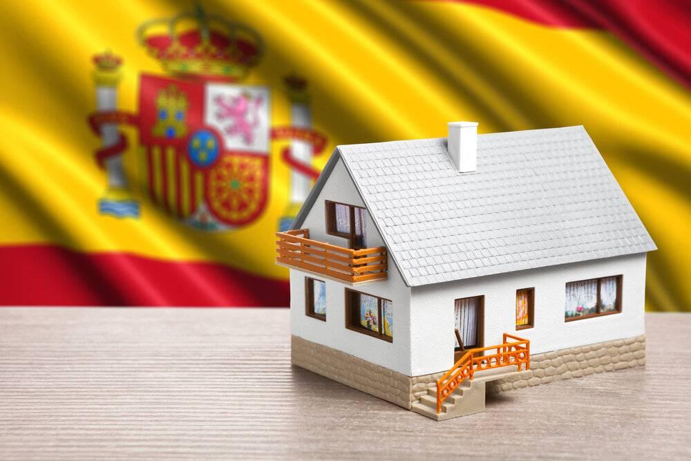 Недвижимость в испании от банков лучше покупать… не у банков