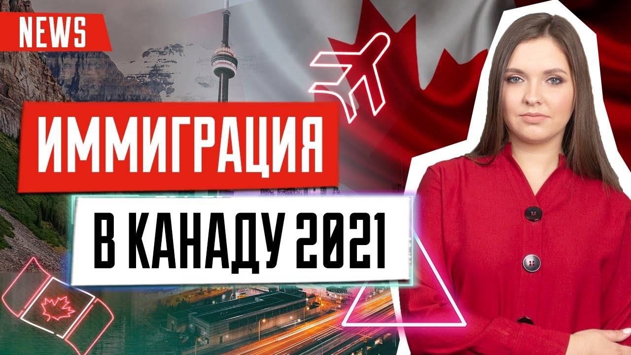 27 востребованных профессий в канаде в 2020-2024 годах для иммиграции