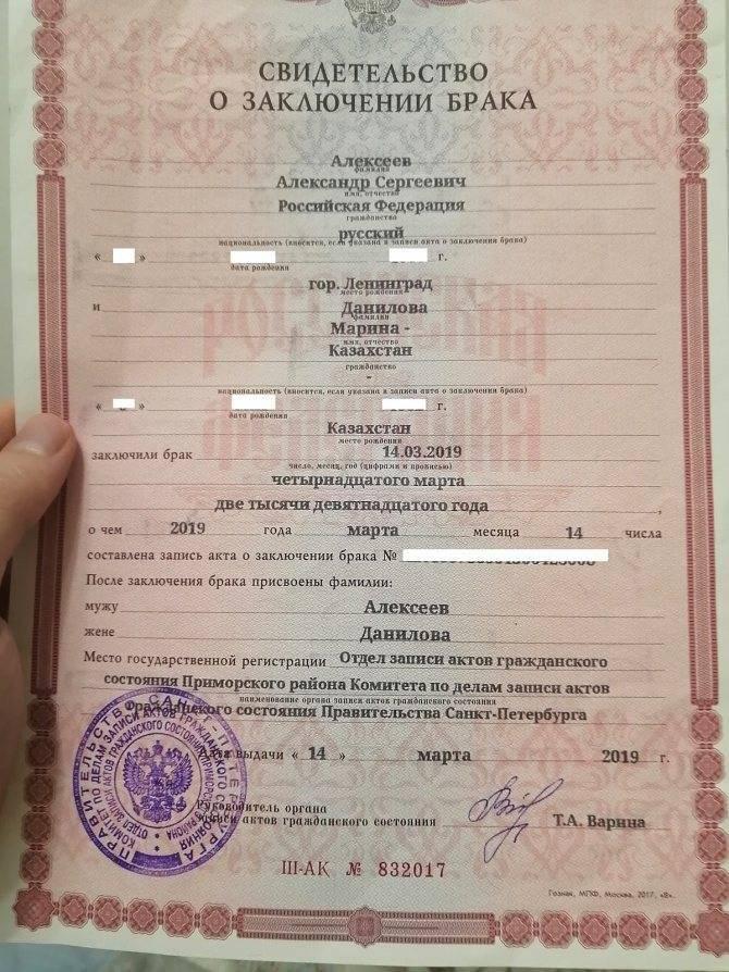 Как стать гражданином сербии россиянину в 2021 году