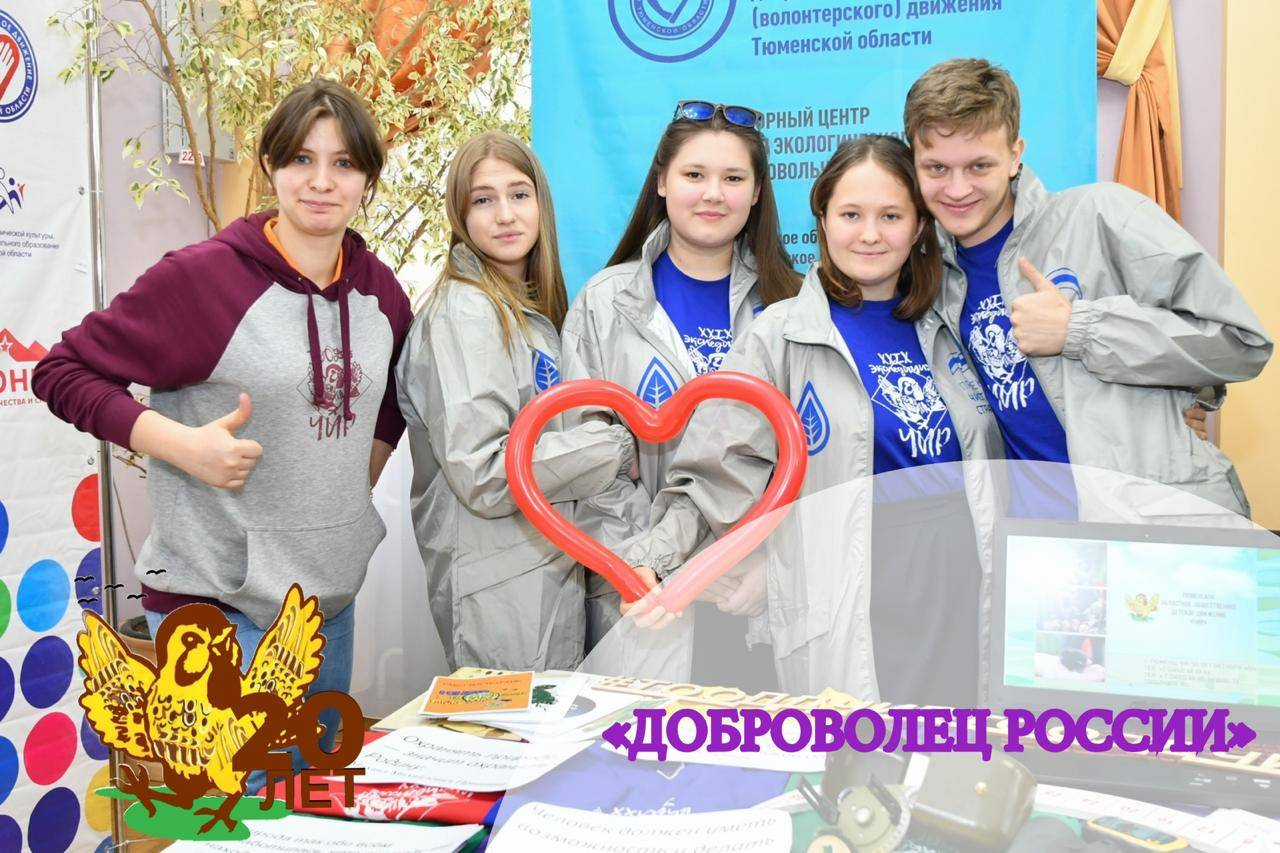 Работа волонтером за границей - повидать мир и принести пользу