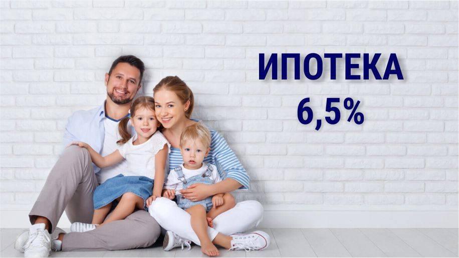 Ипотека подешевеет в 2021 году? когда лучше оформить кредит на квартиру? — pr-flat.ru