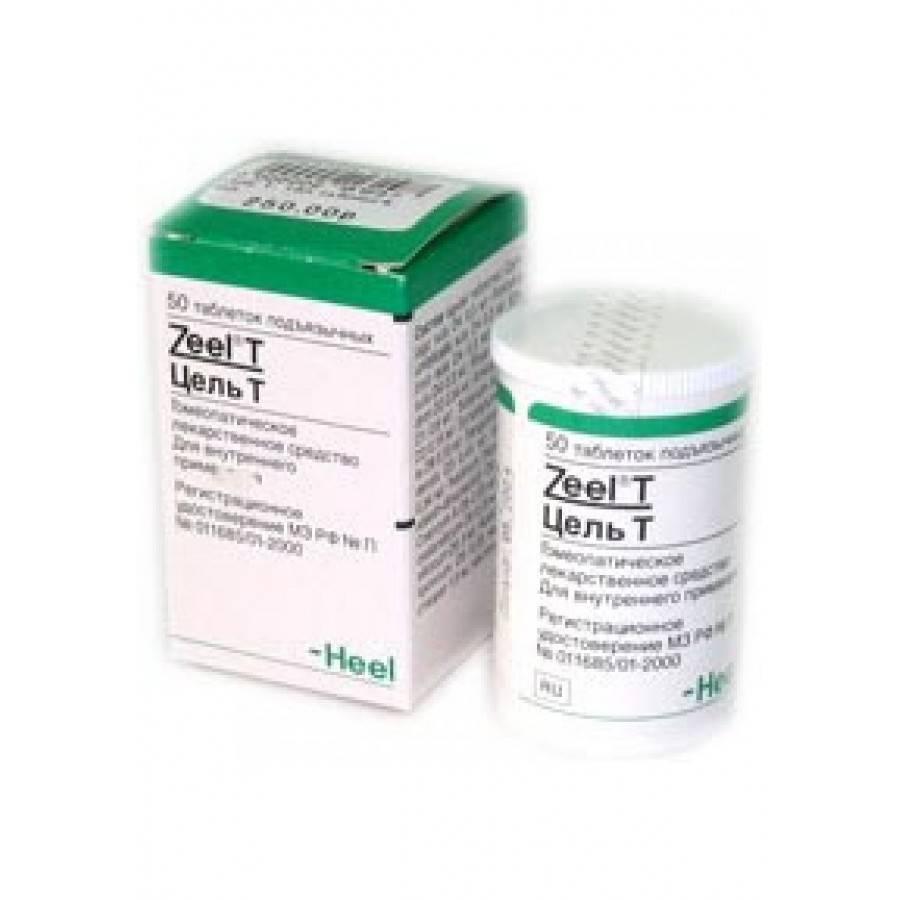 Heel (гомеопатия): препараты. гомеопатические препараты немецкой кампании heel