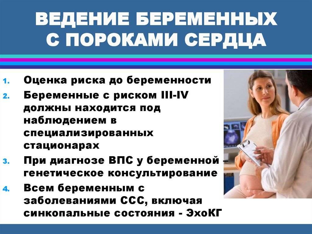 Регистрация рождения ребенка на территории испании