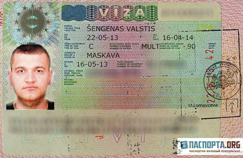 Виза в латвию для белорусов в 2021 году: как оформить, стоимость