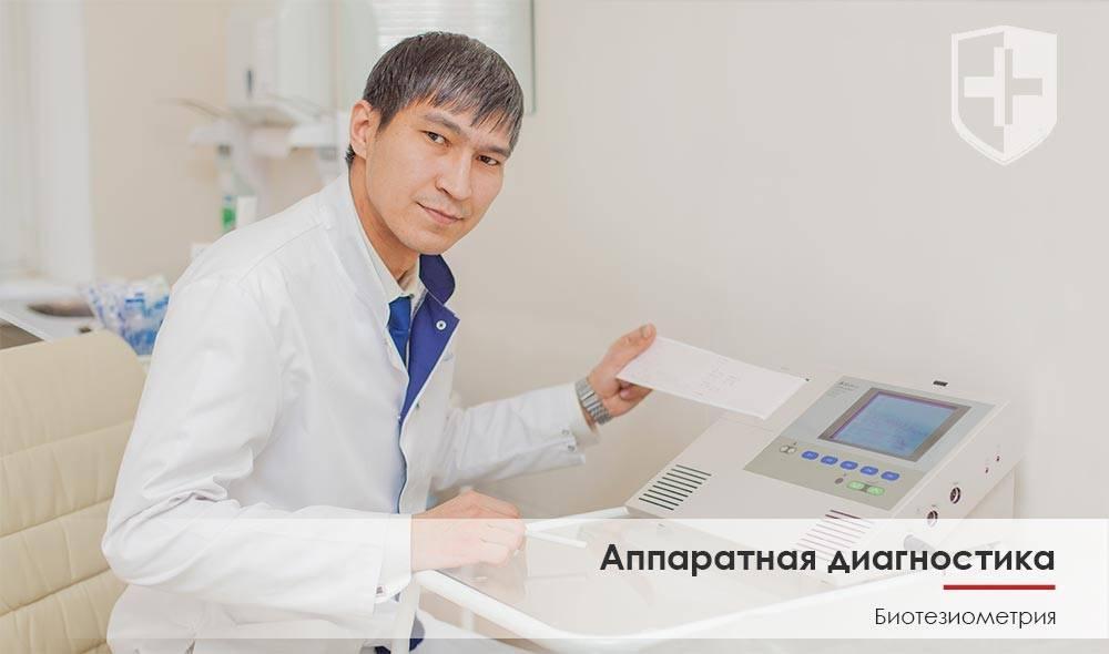 ⚕ излечима ли аденома простаты? ➡ 【дгпж】