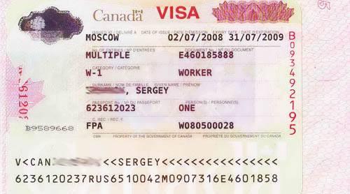 Виза в канаду для россиян: способы подачи заявления (фото + видео)