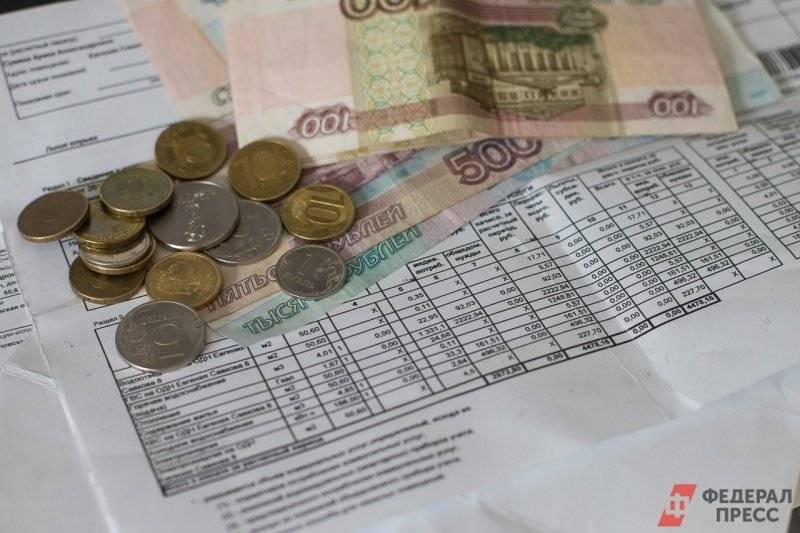 Сколько стоит жилье в израиле: прогноз цен на недвижимость в  2021  году