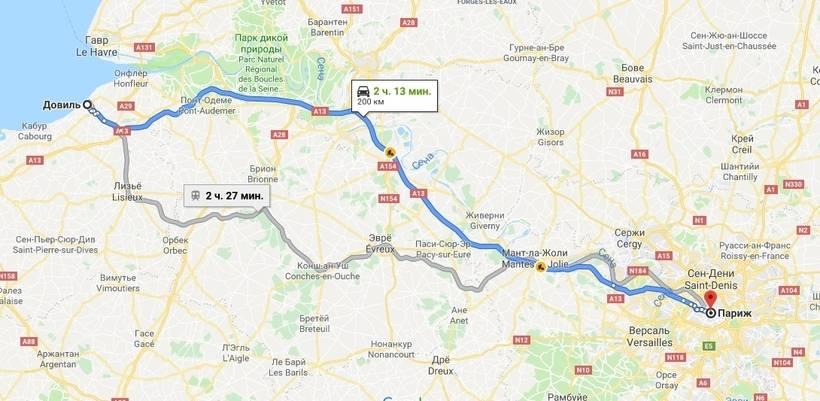Как добраться из парижа в прагу: поезд, автобус, машина. расстояние, цены на билеты и расписание 2021 на туристер.ру