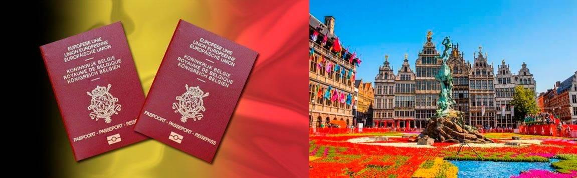 Бизнес иммиграция в Бельгию: основные нюансы