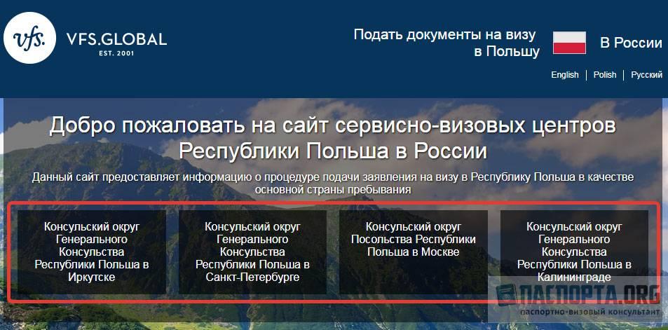 Консульский отдел посольства чешской республики в москве | посольство чешской республики в мoскве