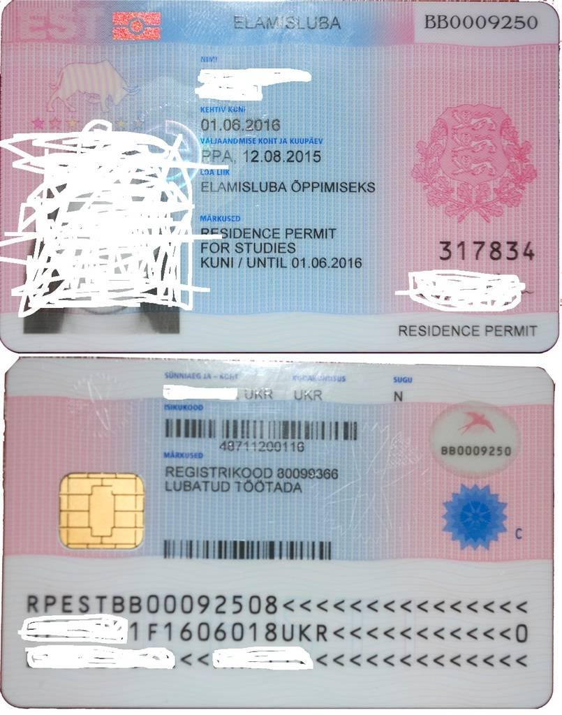Как получить гражданство латвии в 2021 году
