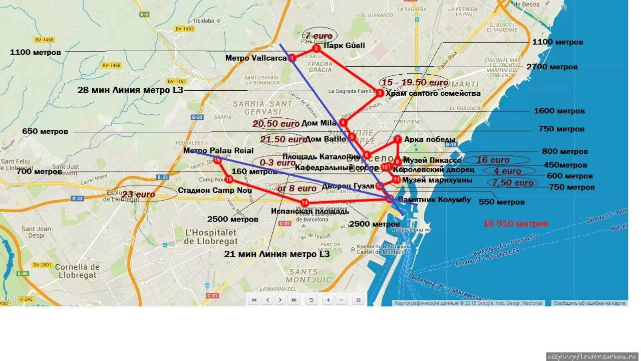 Карта-схема дорог барселона бильбао