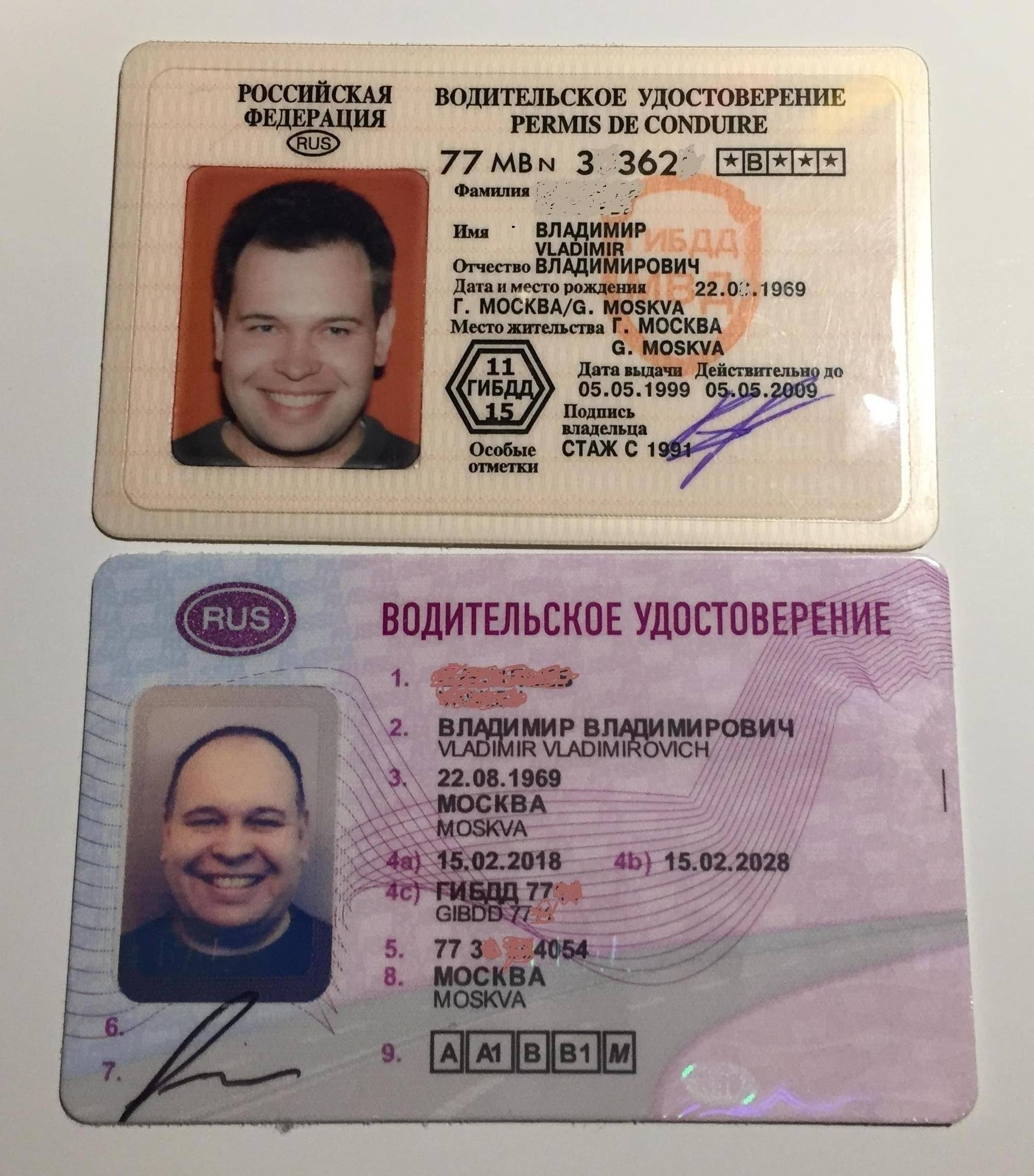 Из россии в америку как получить водительские права в сша - из россии в америку