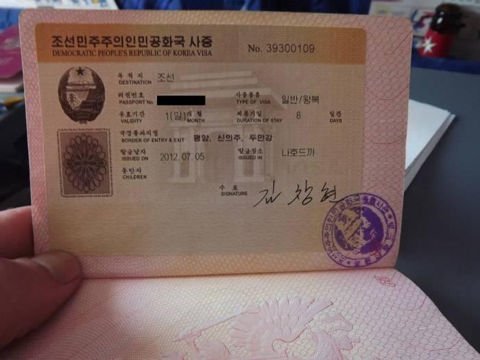Как открыть визу в корею гражданам россии, узбекистана, таджикистана