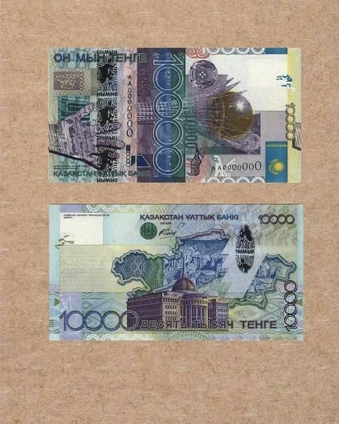Топ 10 самых дорогих валют мира в 2021 году