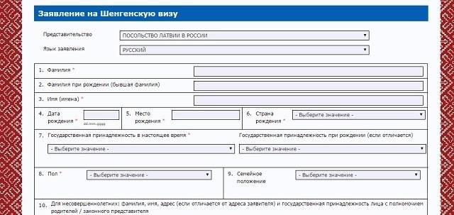 Анкета на визу в польшу в 2021 году: как заполнить и подать заявление
