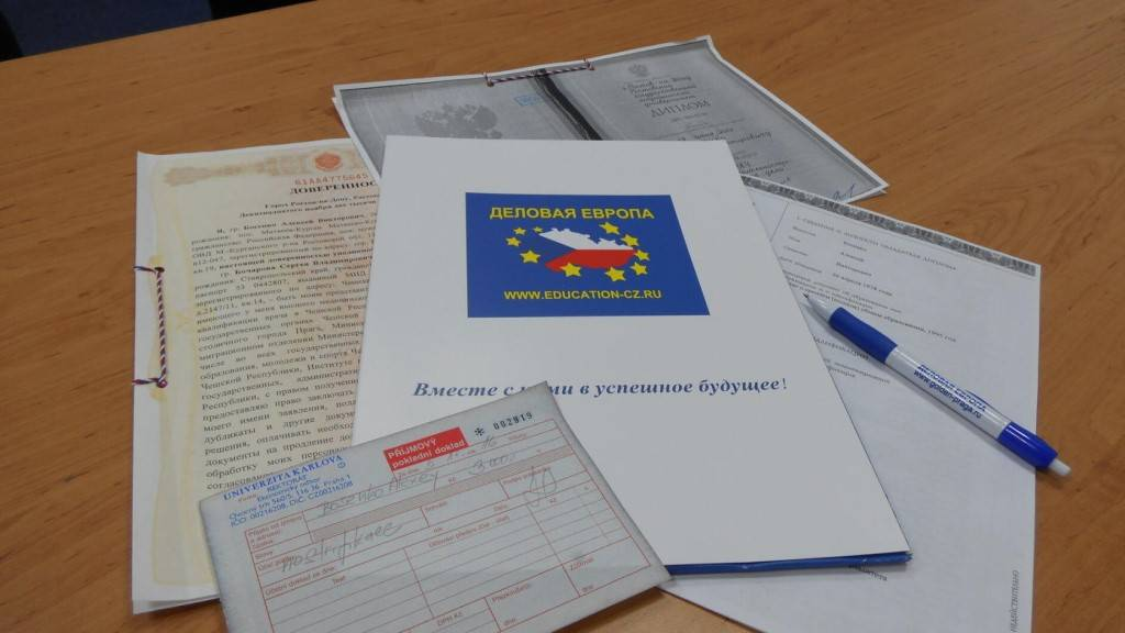 Нострификация документов обобразовании— cz student