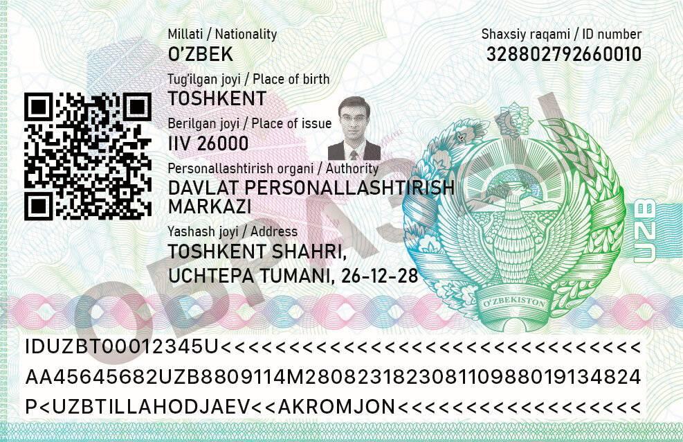 Лотерея грин-карт в 2021 году – есть ли шансы, что ее не отменят?