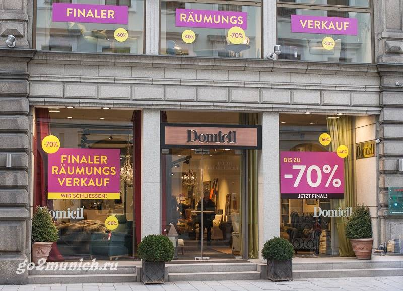 Зимние распродажи в германии 2021 : календарь, скидки, советы