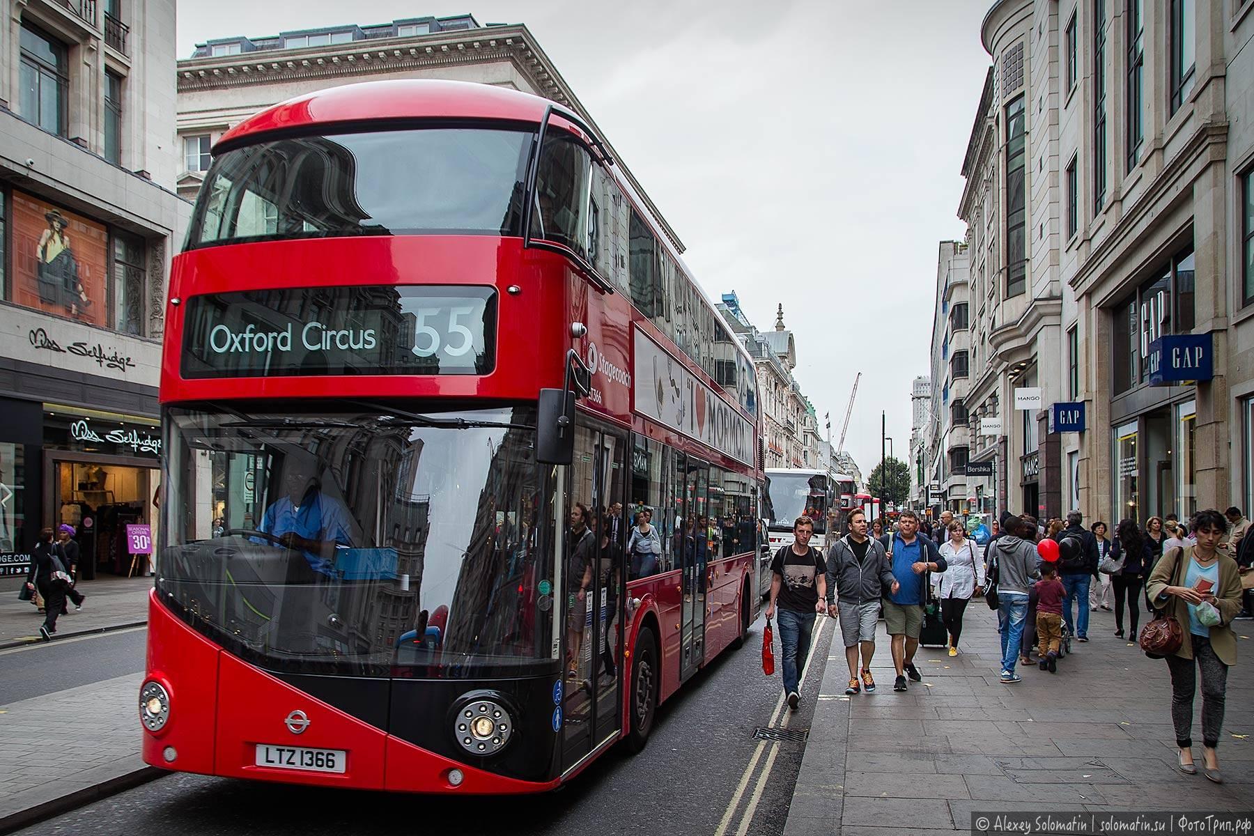 Автобусы в лондоне: тарифы, маршруты и т.п.