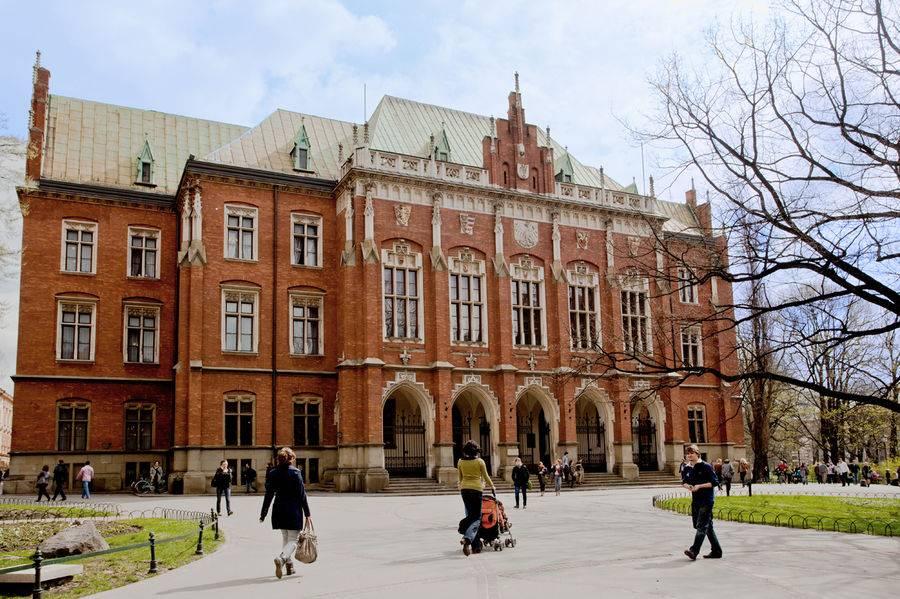 Ягеллонский университет в кракове
