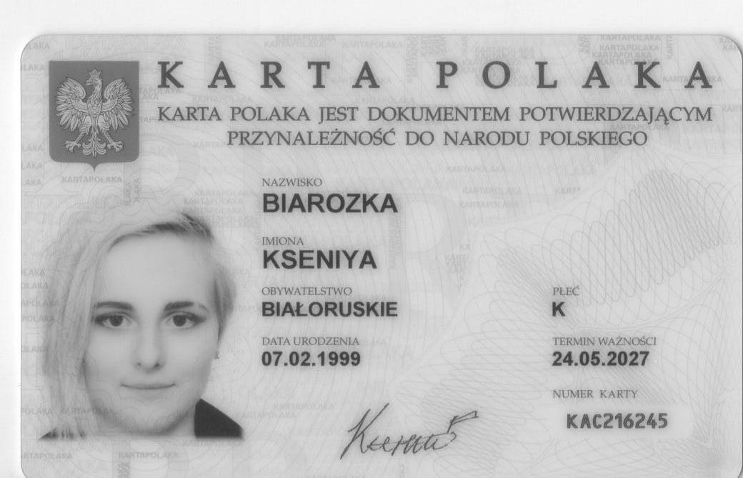 Как в Беларуси оформить Карту поляка