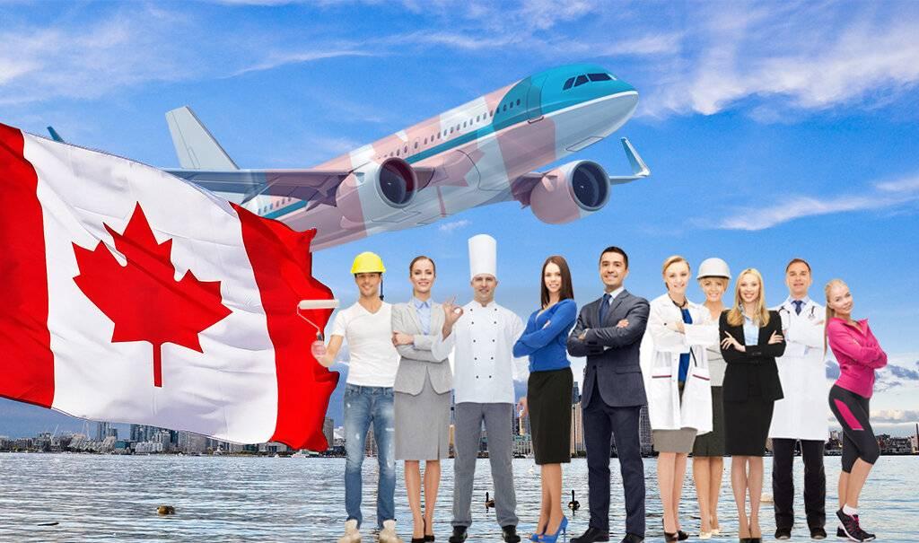 Как получить рабочую визу в канаду для россиян и жителей снг в 2021