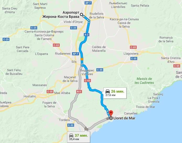 Как добраться из барселоны в жирону: поезд, автобус, такси, машина. расстояние, цены на билеты и расписание 2021 на туристер.ру