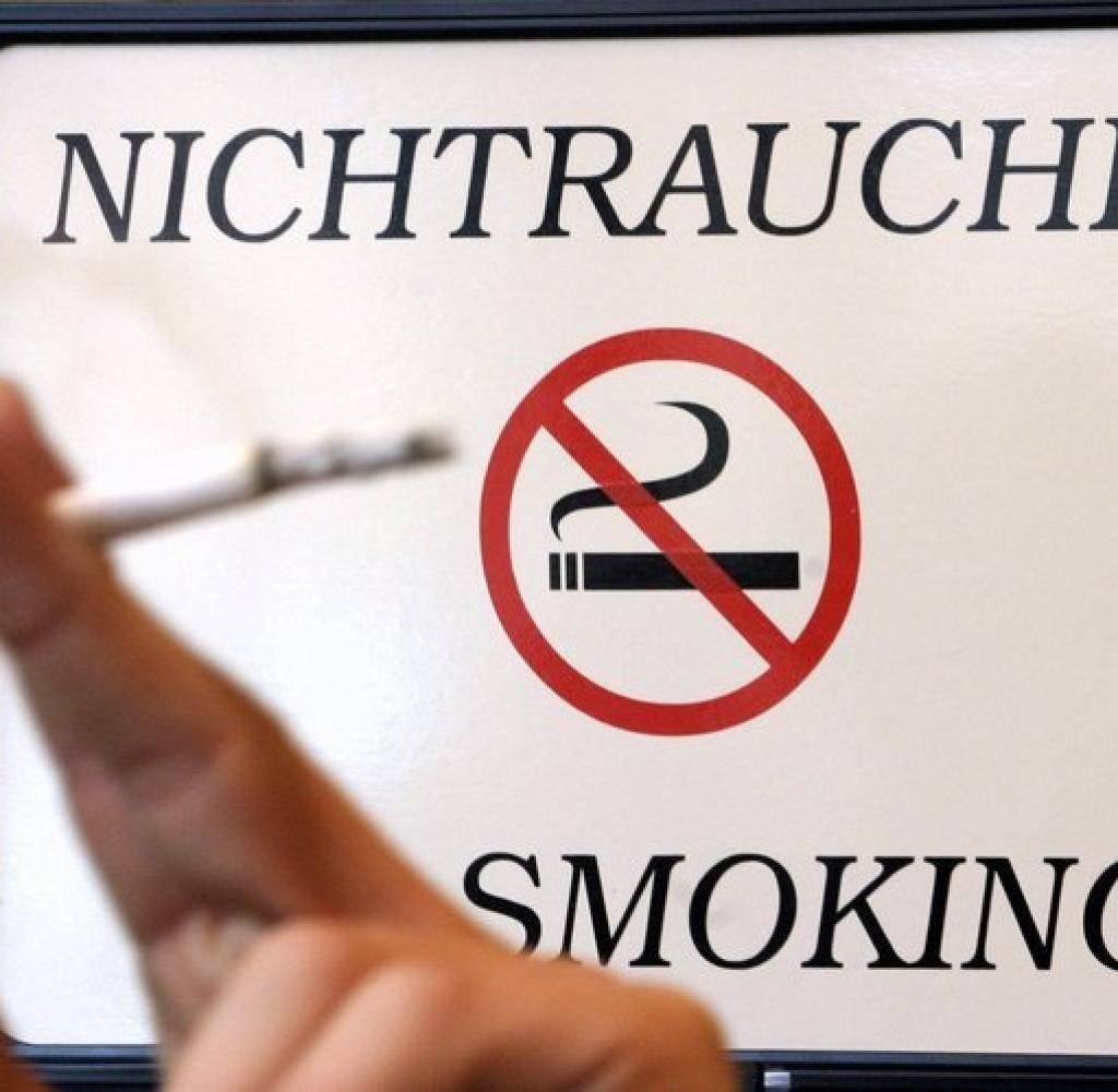 Курильщикам запретили «дымить» в новых местах