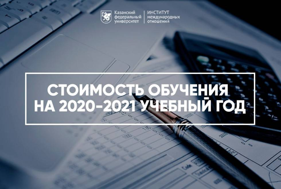 Правила поступления в вузы 2021. - права семей