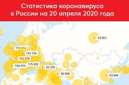 Коронавирус в германии в 2020 году, новости, статистика, онлайн карта