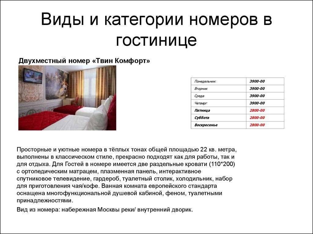 Список отелей в турции, получивших сертификат здоровья