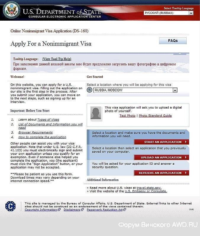 Виза в сша | актуальные сроки оформления визы, как долго делается виза в америку