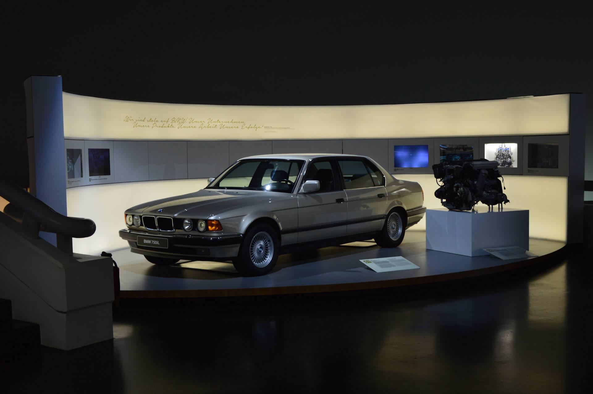 Музей бмв в мюнхене: история концерна в деталях | fiestino.ru