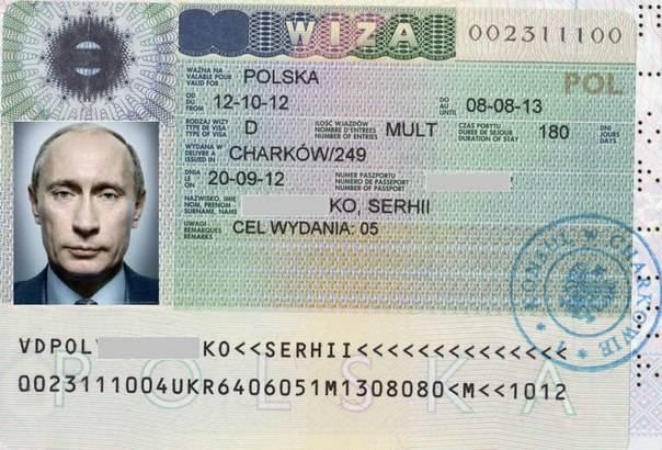 Бесплатные визы в польшу для беларусов. выезд по гуманитарным целям. - muztur