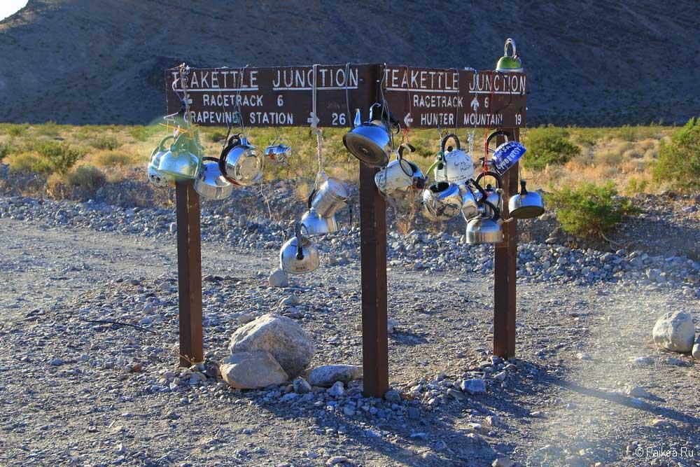 Сша. нереально красивый национальный парк долина смерти
