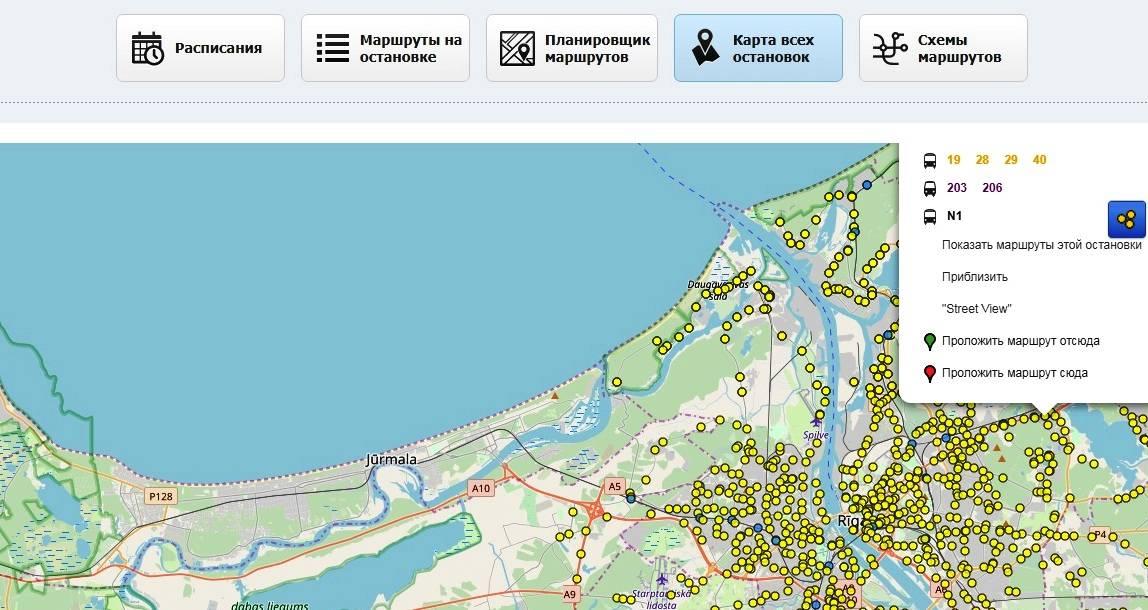 В чем особенности разных видов латвийского транспорта