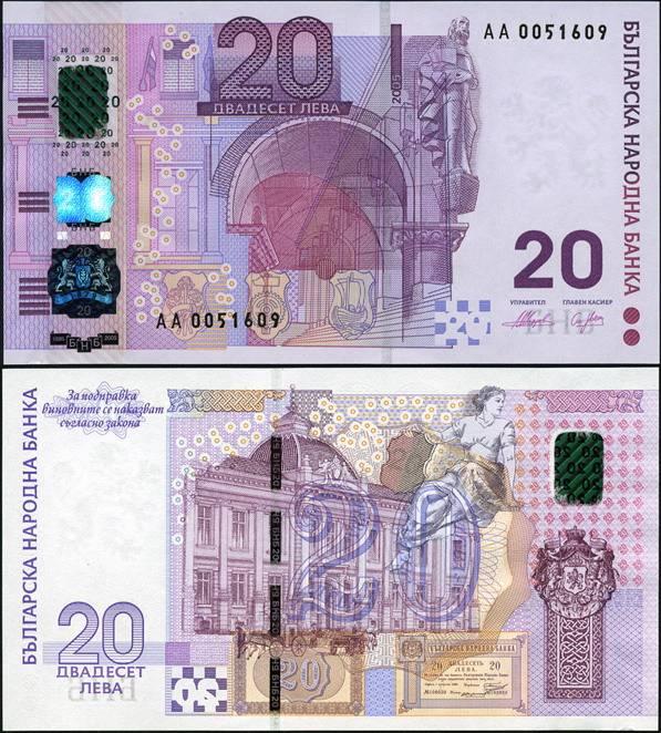 Какая валюта в болгарии, курс к рублю