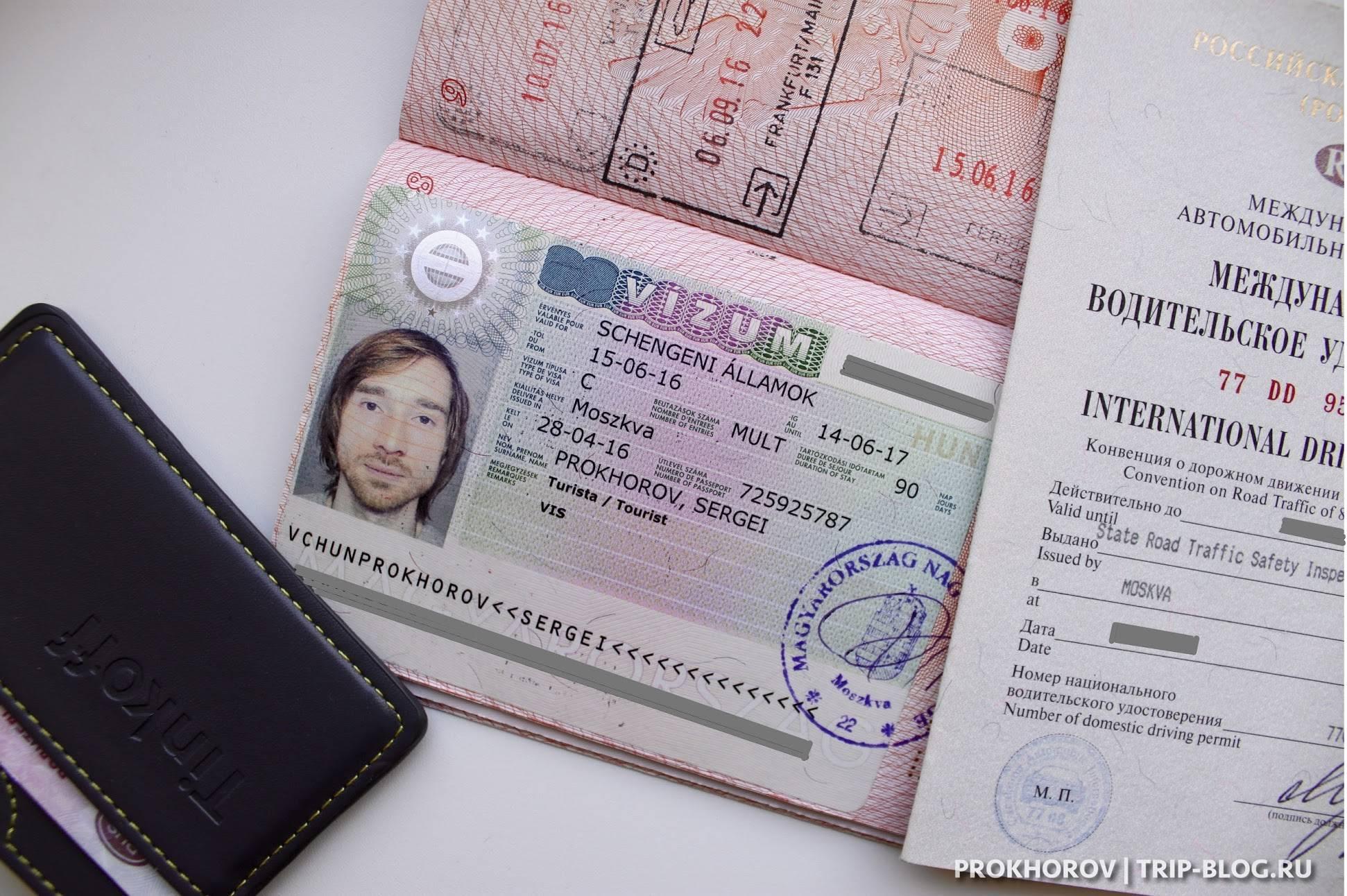 Виза в чехию для россиян: как получить самостоятельно в 2021 году